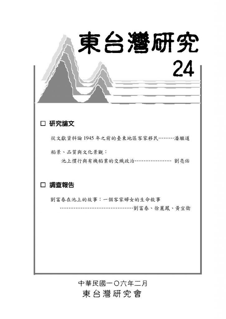 no-24